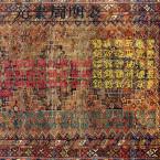 """""""Chinese Periodic Balouch, 1926"""" web2 2013"""